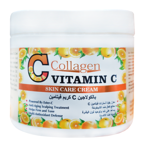 Skin Care Cream with Colagen & Vitamin C
