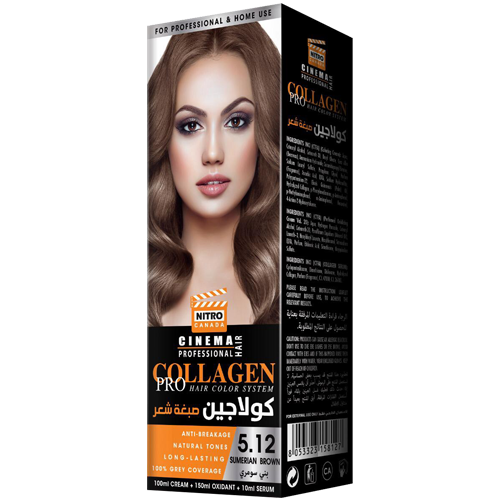 Kafe Sumeriane Nitro Canada Cinema Professional Hair Color System