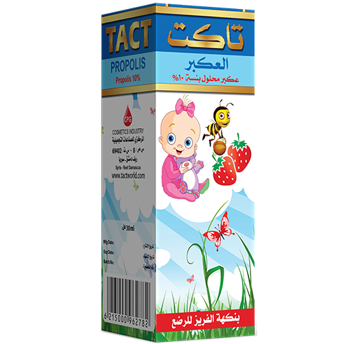 Tact Vaj Propolis për Fëmijë me shije Luleshtrydheje