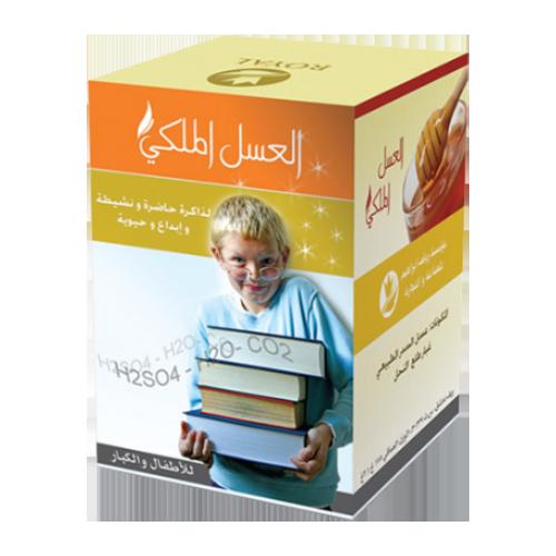 Royal Honey Per Vitalitet